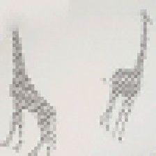 Girafe Grey